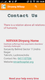 Divyang Milaap- screenshot thumbnail