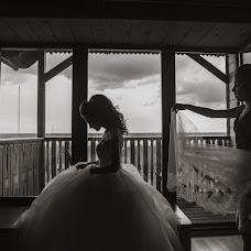 Wedding photographer Aleksandr Mavrin (Mavrin). Photo of 17.05.2017
