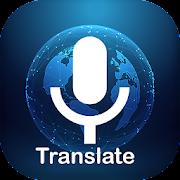 كل النص المترجم: ترجمة جميع 2019