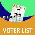 Bihar Voter List 2020