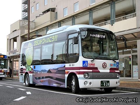 石見交通 益田 ・824