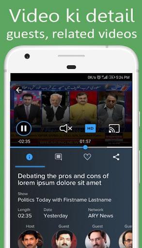 Goonj: PSL 2018, Live TV, News, Cricket & Politics