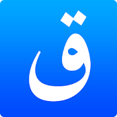 Quran. 44 Languages Text Audio