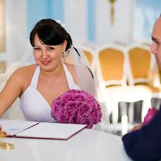 Wedding photographer Aleksandr Petrukhin (apetruhin). Photo of 07.12.2015
