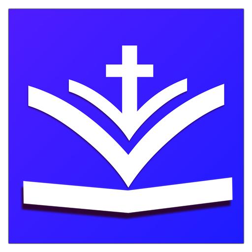 Méditations Bibliques