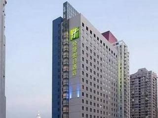 Holiday Inn Express Shenzhen Luohu