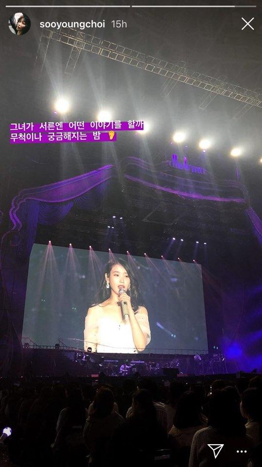 sooyoung (2)