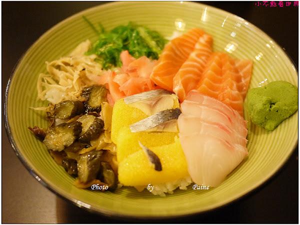 湧井日本料理