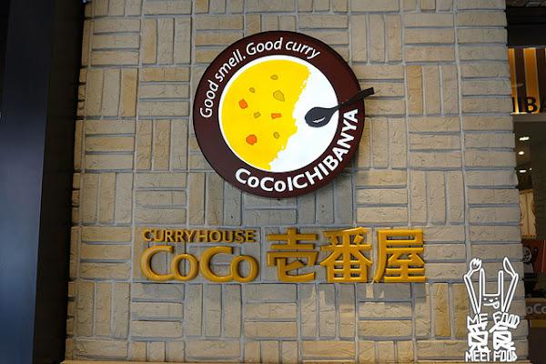 COCO壱番屋
