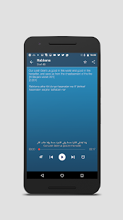 Hisnul Al Muslim - Hisn Invocations & Adhkaar Screenshot