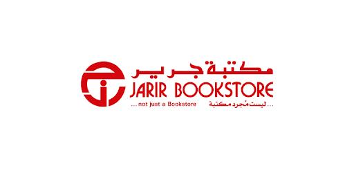 Jarir Bookstore مكتبة جرير - Apps on Google Play