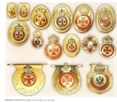Табельное холодное оружие офицера или чиновника, награждённого орденом Св. Анны 4-й степени на кортику награждения за военные подвиги гравировкой (За храбрость).