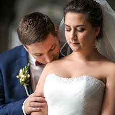 Wedding photographer Evgeniy Lysenko (lysenko1). Photo of 17.01.2017