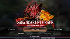 SaGa SCARLET GRACE : AMBITIONSのおすすめ画像1