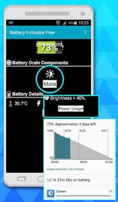 バッテリーインジケーター無料のおすすめ画像2