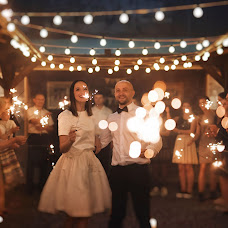 Wedding photographer Karle Dru (karledru). Photo of 24.07.2016