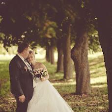 Wedding photographer Eduard Lazutin (BigEd). Photo of 25.08.2013