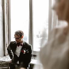 Wedding photographer Aleksandr Romanusha (alexromanusha). Photo of 06.06.2018