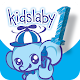 Download kidslaby1 For PC Windows and Mac