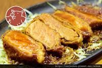 矢場味噌豬排