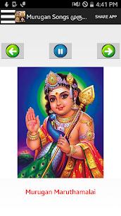 தமிழ் பக்தி பாடல்கள் 100+ Tamil Devotional Songs Apk Download 2