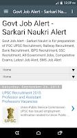 Screenshot of Govt Job Alert Sarkari Naukri