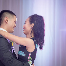 Wedding photographer Kelvin Young (KelvinYoungPhoto). Photo of 09.05.2019