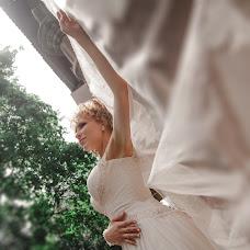Wedding photographer Yuliya Mo (YaMO). Photo of 14.10.2014