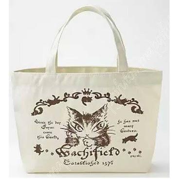 DAYAN 達洋貓 WachiField 手挽袋 / 午餐袋 / 雜誌袋