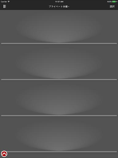 u697du5929u30deu30f3u30acu30d3u30e5u30fcu30a2uff5eu30deu30f3u30acu30fbu30b3u30dfu30c3u30afu3092u7ba1u7406u3059u308bu672cu68dau30d3u30e5u30fcu30a2 1.2.8 screenshots 4