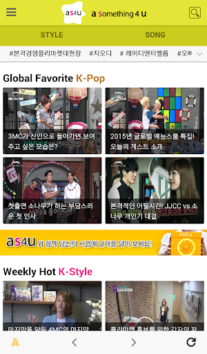 AS4U - Magazine for K-POP Fans