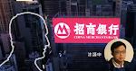 涂謹申接港商求助:香港合約民事糾紛 遭內地刑事起訴 已被囚逾 10 年