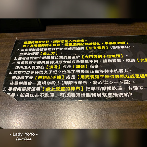 非常超值的拉麵店,湯頭完全不輸給台北東區的鷹流,難怪四點半一發號碼牌,就門口擠滿人,要來請趁早,不然會等很久喔!
