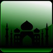 Hizib As Saifi Terjemahan
