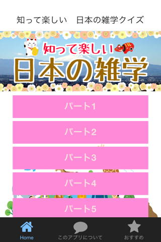 NAVITIME for Japan Travel - Android Apps on Google Play