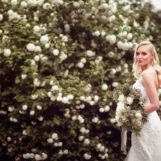 Wedding photographer Zhanna Aistova (Aistovafoto). Photo of 10.07.2017