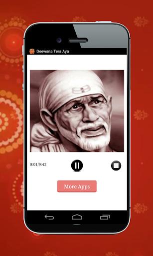 Deewana Tera Aaya