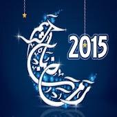 Download اغاني رمضان 2015 (بدون موسيقى) APK to PC