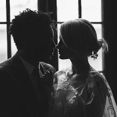 Wedding photographer Irina Saltykova (vipsa). Photo of 02.04.2018