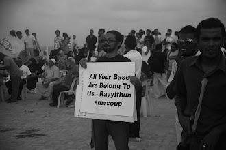 Photo: Insaafuge dhathuru 17/02/2012. Photo/dyingregime