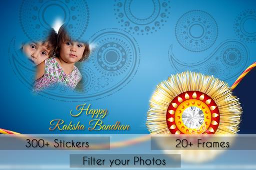 Rakhi Photo Frames - Raksha Bandhan 2017 1.0 screenshots 5