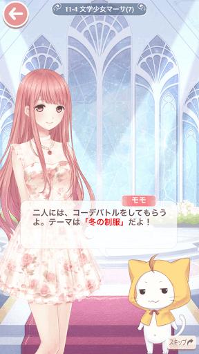 プリンセス級11-4