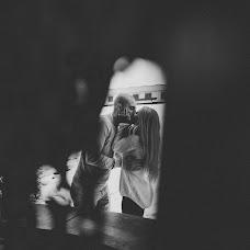 Wedding photographer Nika Radynskaya (Nichonok). Photo of 05.02.2017