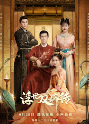 Legend of Twin Sisters in the Chaos / Charming and Countries China Web Drama