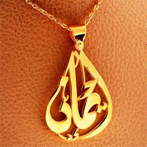 Download Your Name Wallpaper Arabic Apk File 256Mb 10 Comanbokikgoldwallpaperapk