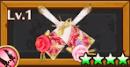 祝儀の羽子板