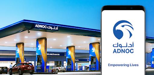 ADNOC Dist - Apps on Google Play