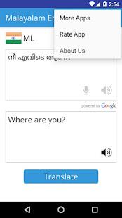 Malayalam English Translator – Apps on Google Play