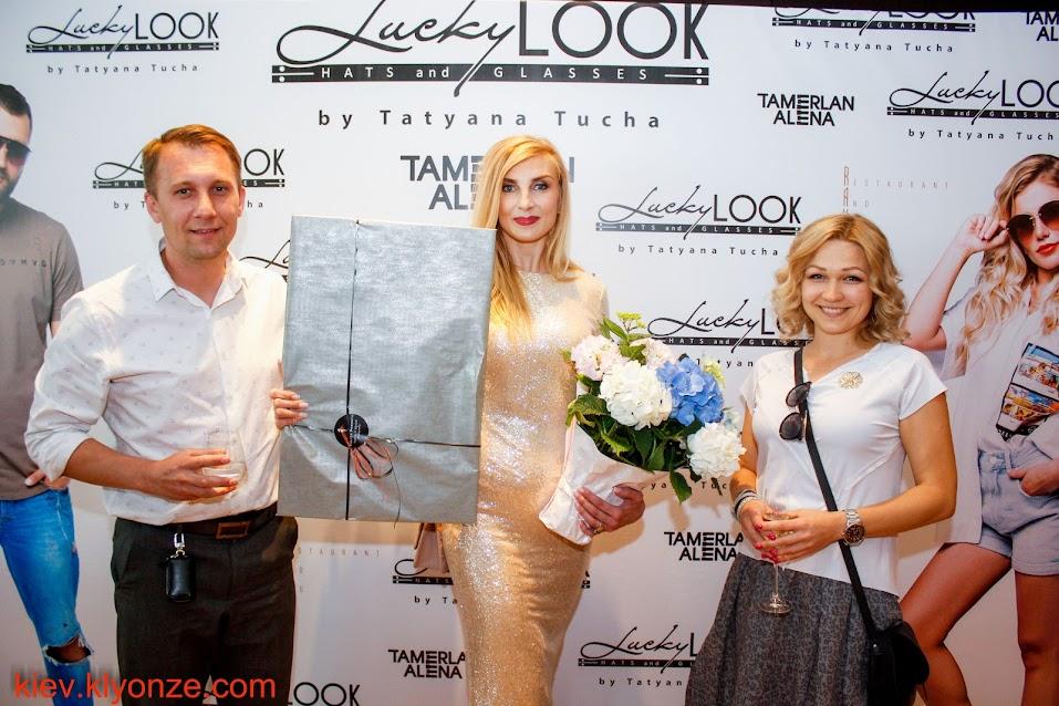 Презентация амбассадоров TamerlanAlena новой линии очков бренда Lucky LOOK by Tatyana Tucha