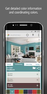 ColorSnap® Visualizer Screenshot 4